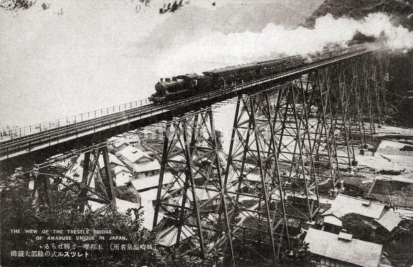 110707-0029 - Amarube Railway Bridge