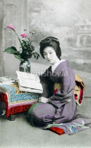 70206-0032 - Woman in Kimono