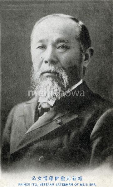 110707-0036 - Hirobumi Ito