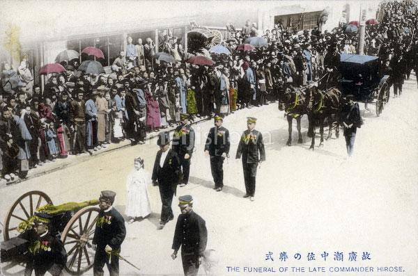 Funeral of Commander Hirose