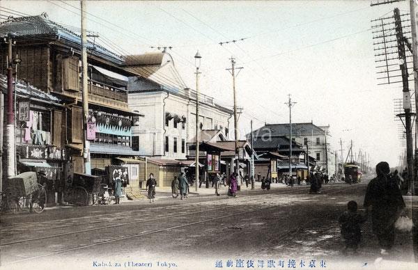 110707-0046 - Tokyo Kabukiza