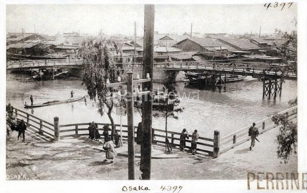 110707-0047 - Yotsubashi Bridges