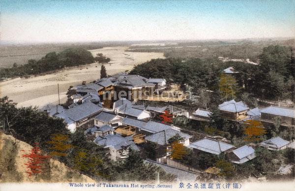 110707-0048 - Takarazuka Hot Spring