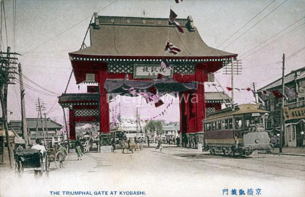 110707-0049 - Kyobashi Triumphal Arch