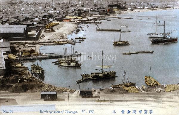 110707-0051 - Tsuruga Port