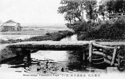 70206-0033 - Stone Bridge