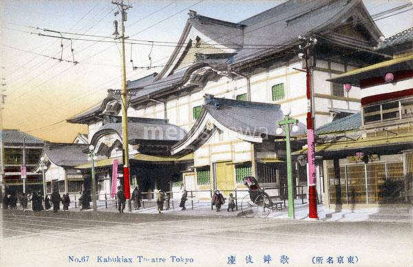 110707-0057 - Tokyo Kabukiza