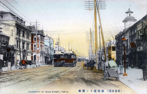 110707-0058 - Ginza Streetcars
