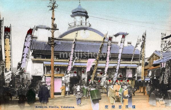 110707-0060 - Kirakuza Theater