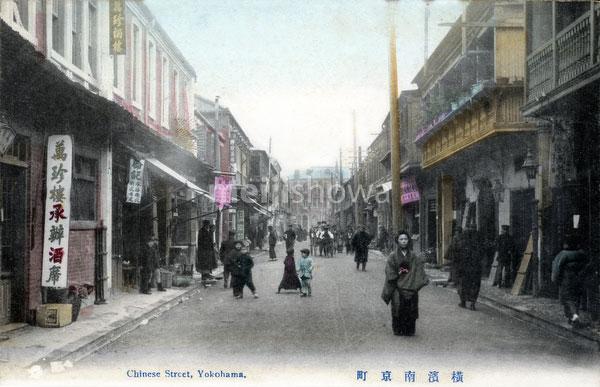 110707-0061 - Chinese Street