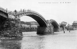 70206-0034 - Kintaikyo Bridge