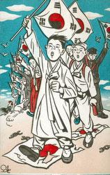 110804-0004 - Korean Independence