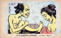 110804-0005 - Bathing Couple