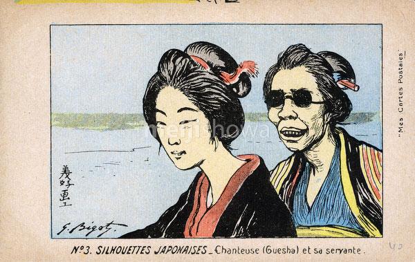 110804-0008 - Geisha and Attendant