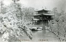 110804-0017 - Kinkaku-ji