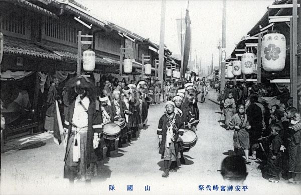 110804-0019 - Jidai Matsuri