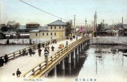110804-0023 - Gojo Ohashi