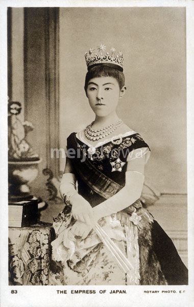 110804-0027 - Empress Shoken