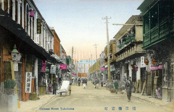 110804-0033 - Chinese Street