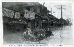 110804-0041 - Great Kanto Flood