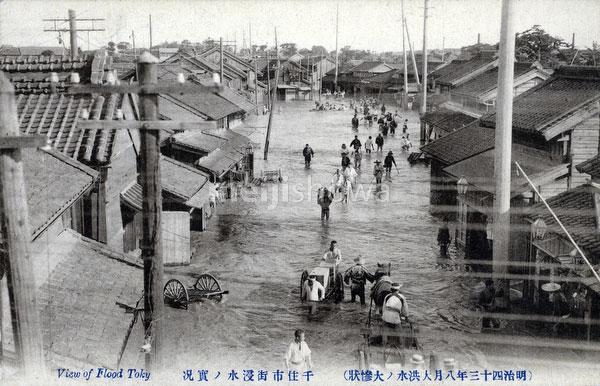 110804-0044 - Great Kanto Flood