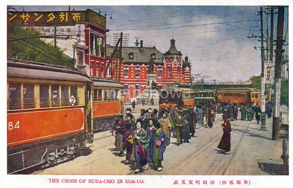 110804-0048 - Manseibashi Station