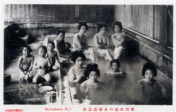 70206-0039 - Women and Children Bathing