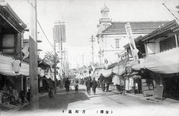 110804-0057 - Katamachi-dori