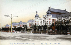 110804-0060 - Tokyo Supreme Court