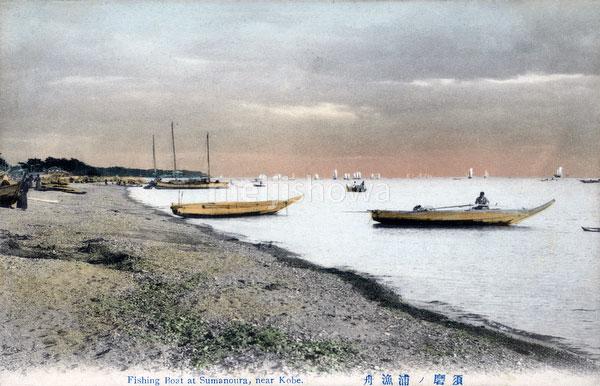 110804-0065 - Suma Fishing Boats