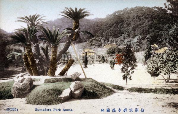 110804-0067 - Sumadera Park