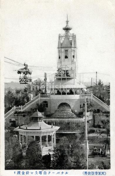 120409-0010 - Shinsekai Luna Park
