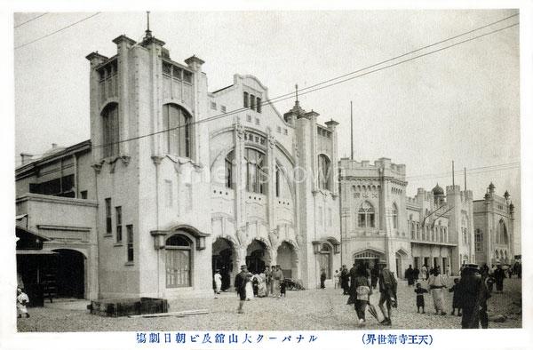 120409-0011 - Shinsekai Luna Park