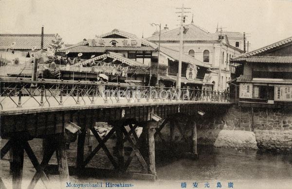 120409-0014 - Motoyasubashi Bridge
