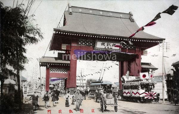 120409-0018 - Kyobashi Triumphal Arch
