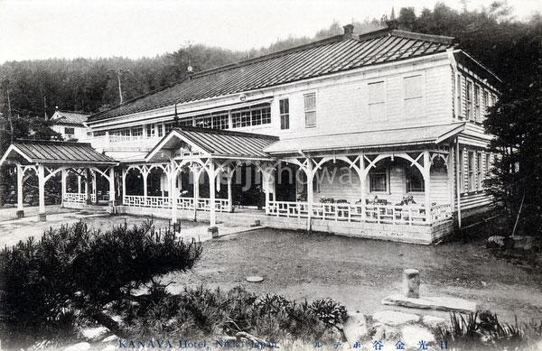 120409-0035 - Nikko Kanaya Hotel