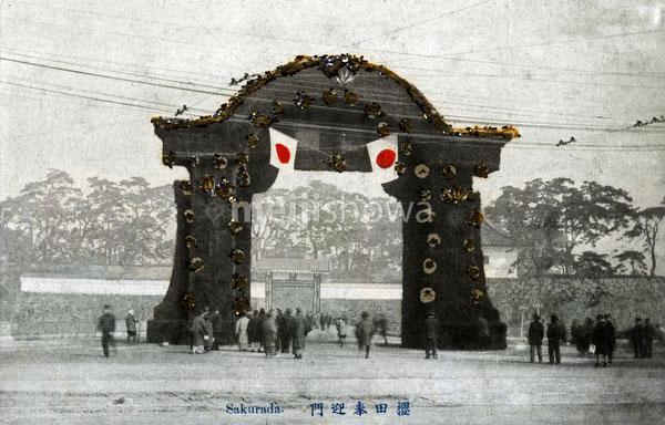 120409-0040 - Sakuradamon Triumphal Arch