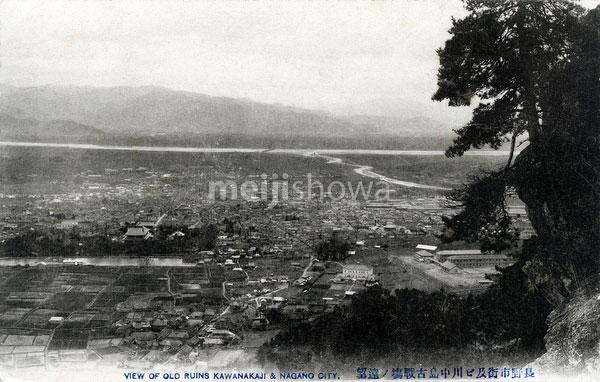 120409-0044 - View on Nagano