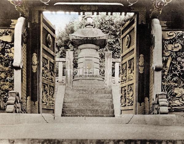 120411-0009 - Shotokuin, Zojoji Temple