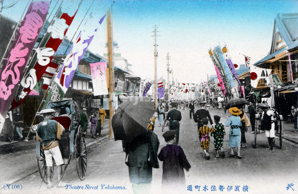 70208-0008 - Isezakicho