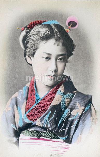 70208-0015 - Woman in Kimono