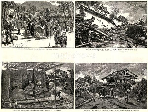 120419-0006 - Nobi Earthquake