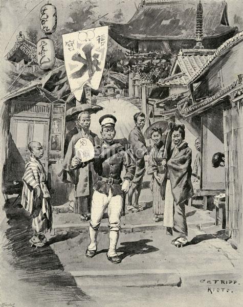 120419-0013 - First Sino-Japanese War
