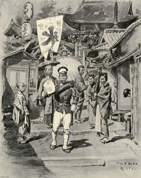 120419-0013 - First Sino-Japanese War