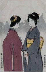 70209-0002 - Two Women in Kimono