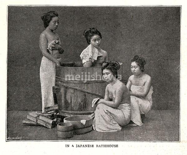 120419-0039 - Bathing Women