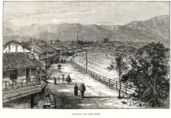 120419-0046 - Railway in Aioicho
