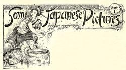 120419-0050 - Japanese Woman