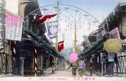 70209-0005 - Kajiya-machi