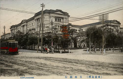 120820-0023 - Bank of Japan